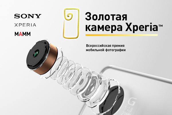 Golden-Camera-Xperia