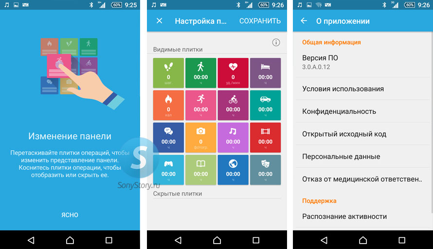 обновление Lifelog - подготовка к Android 6.0 Marshmallow