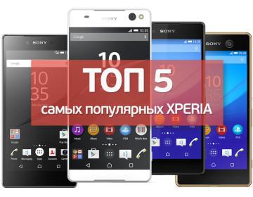 Топ 5 самых популярных смартфонов Sony Xperia
