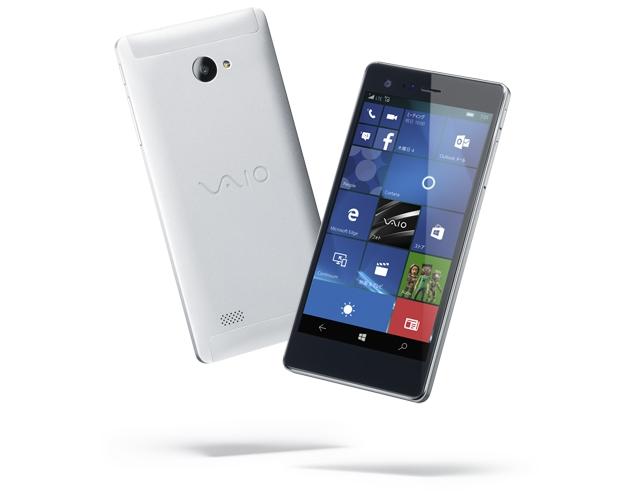VAIO-Phone-Biz 1