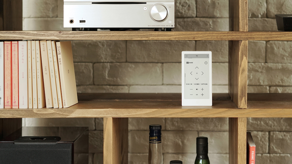 huis-remote-controller-7