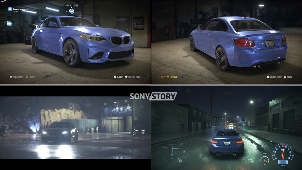 Обзор Need-for-Speed BMW M2