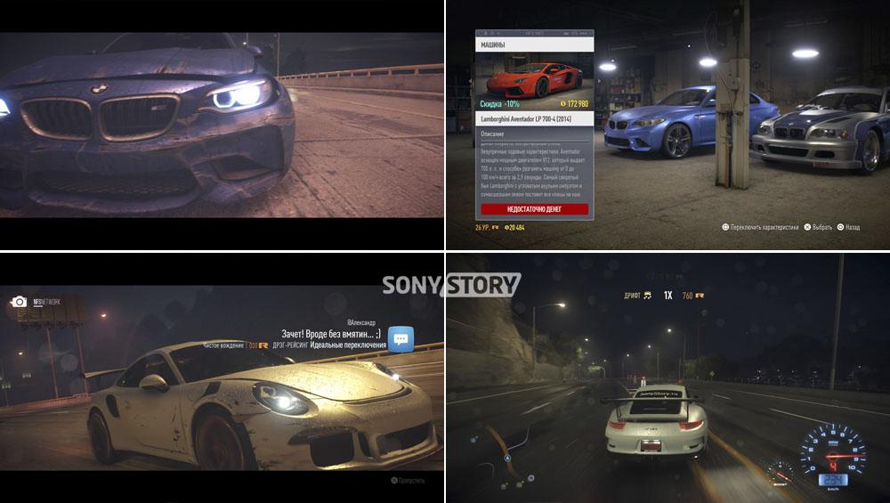 обзор Need-for-Speed дорогие машины