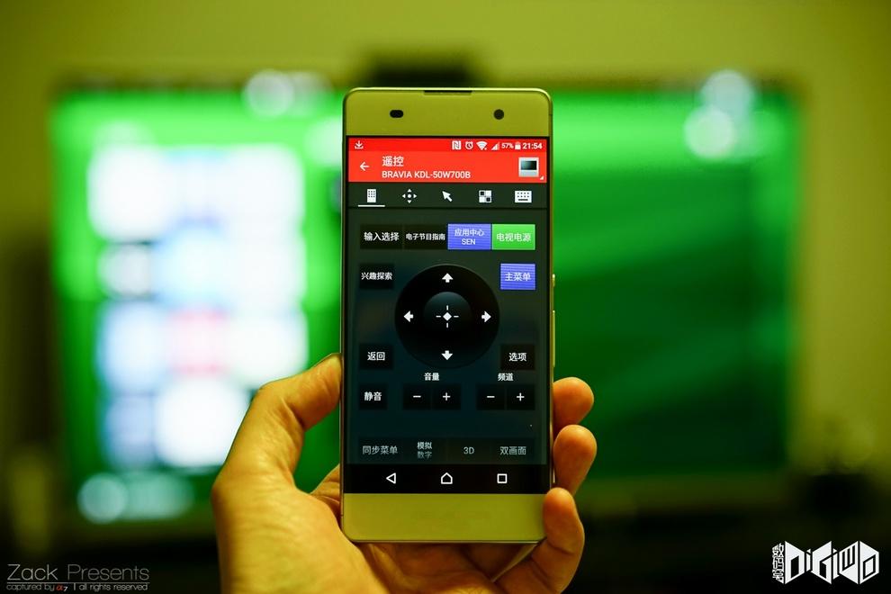 Sony-Xperia-XA-live-photos-28