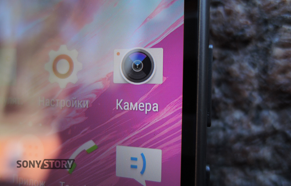Sony-Xperia-Z5-Compact-review-pic-10