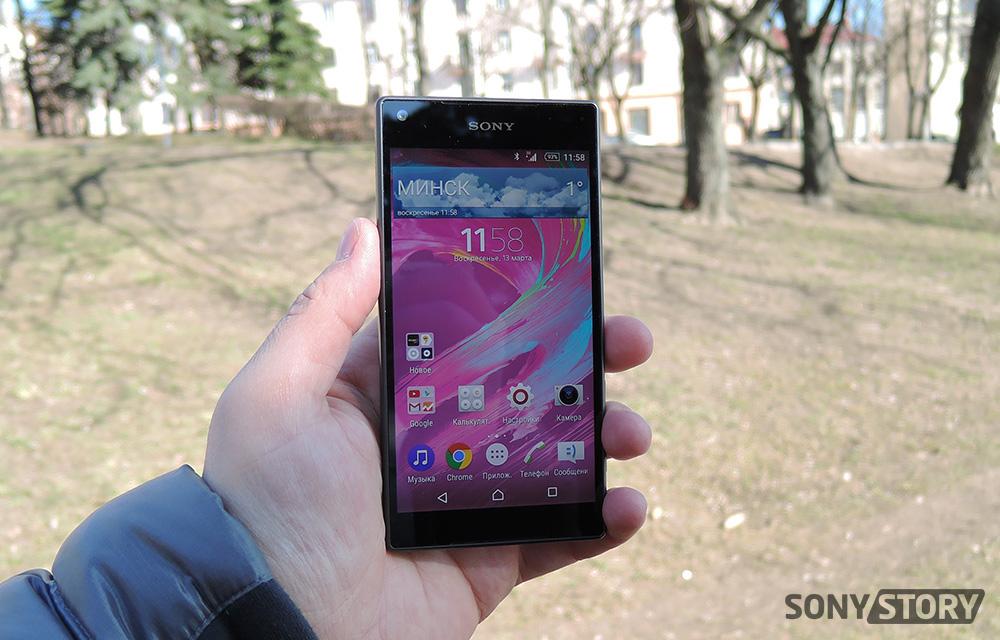 обзор Sony Xperia Z5 Compact экран