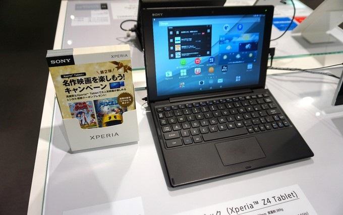 Xperia Z4 Tablet и его фирменная клавиатура