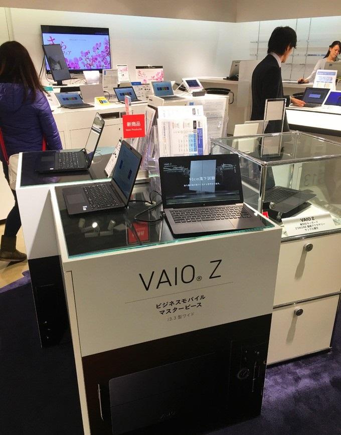 Vaio Z ноутбуки