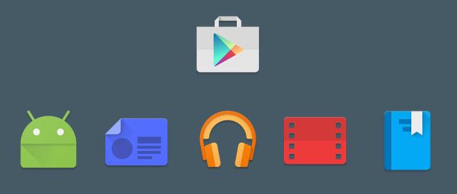 Google Play старые иконки