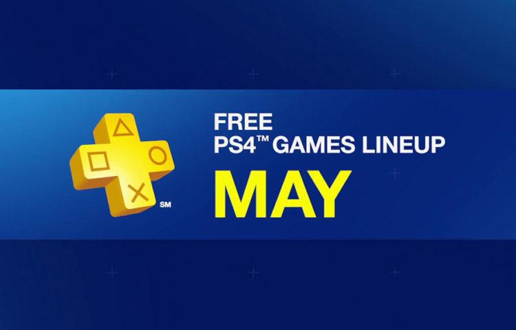 Бесплатные игры PlayStation Plus в мае 2016 года