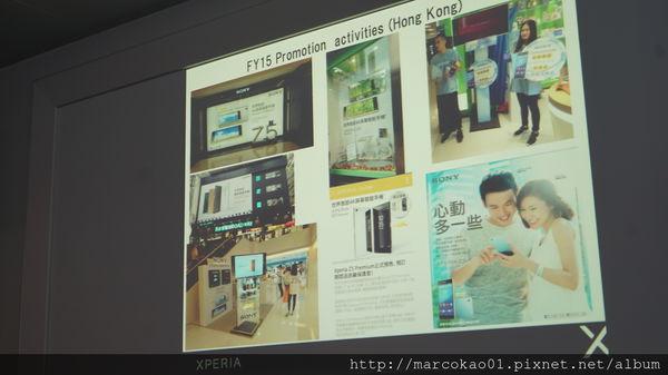 Xperia-X-presentation-Asia-3