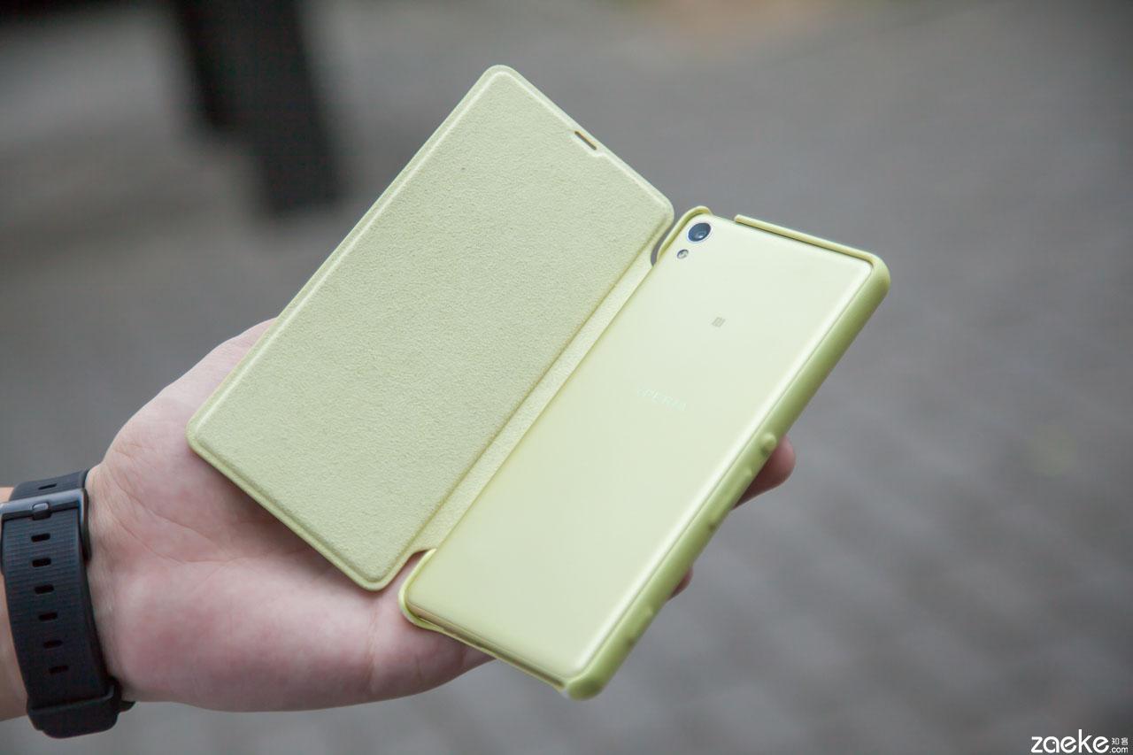 Xperia-XA-Gold-pic-14