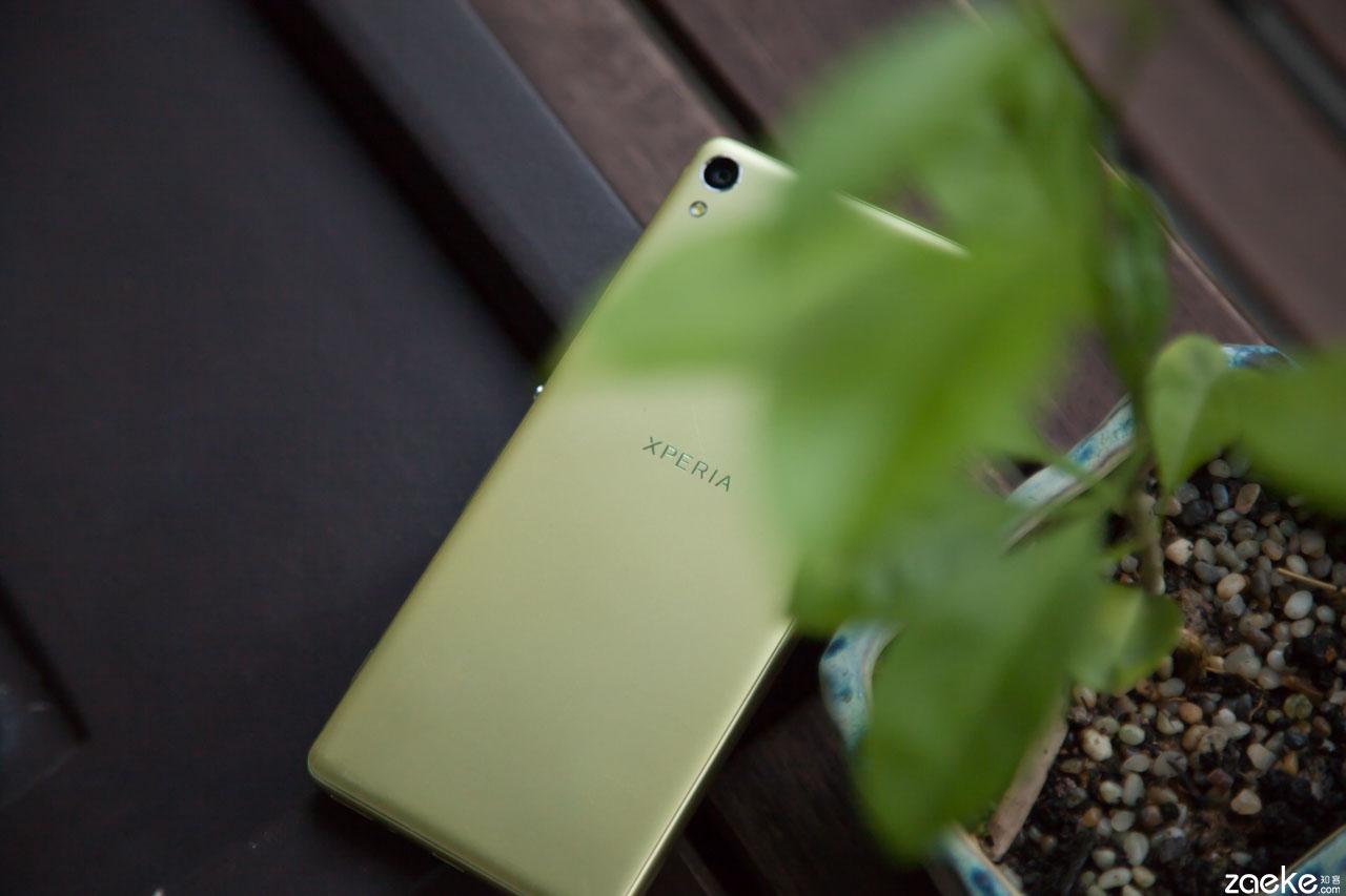 Xperia-XA-Gold-pic-16