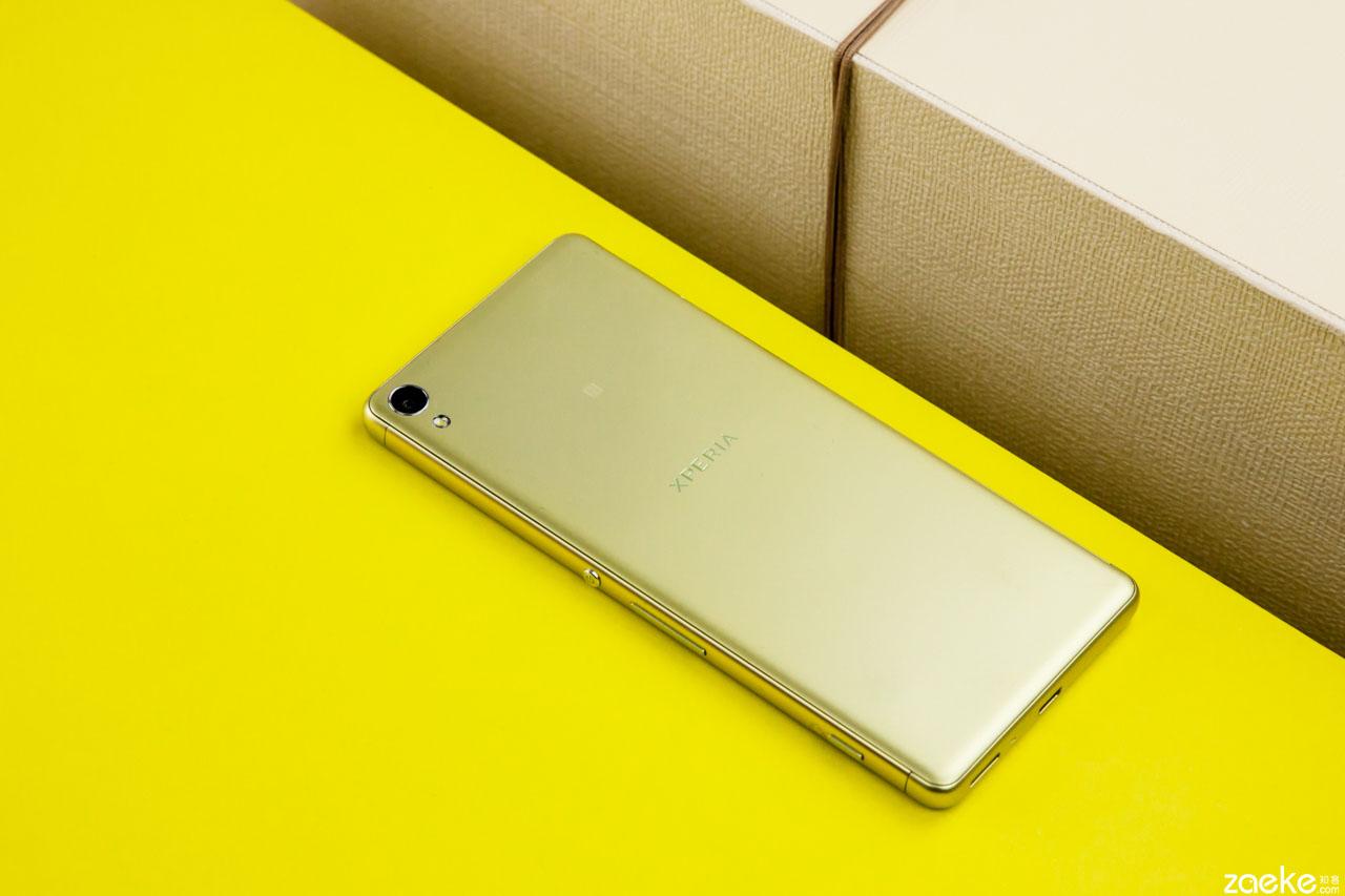 Xperia-XA-Gold-pic-3