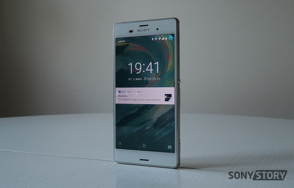 Android-N экран блокировки Xperia Z3