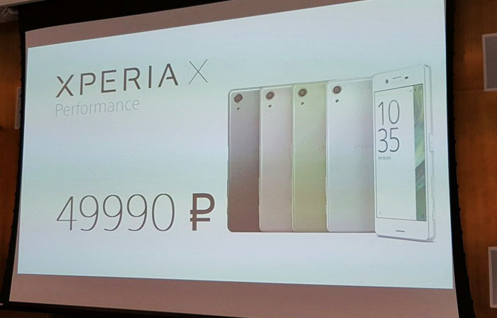 xperia_x_performance_prices