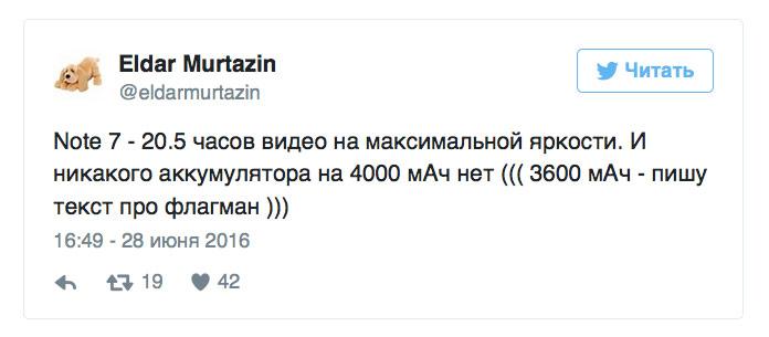 best-murtazin