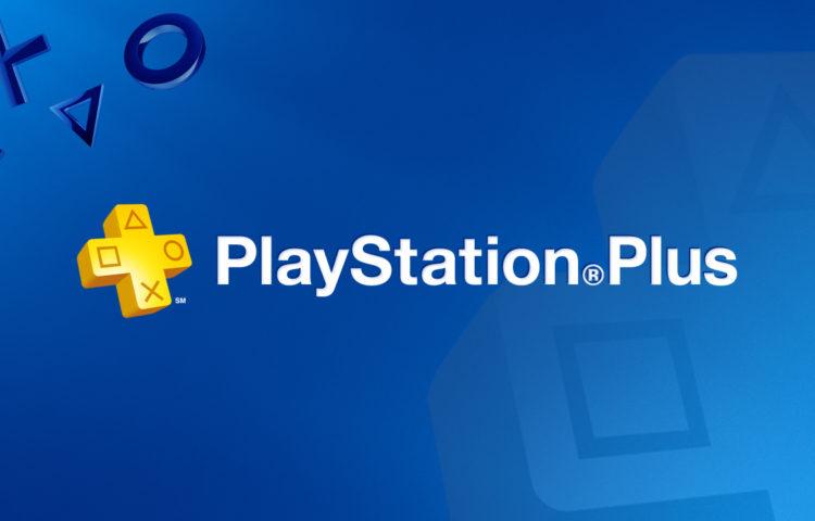 повышение стоимость PlayStation Plus цена