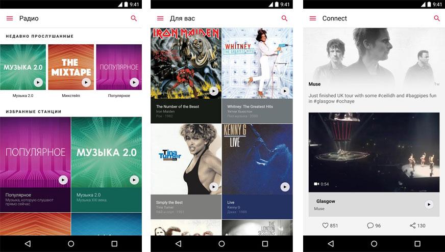 Apple-Music-google-play-logo