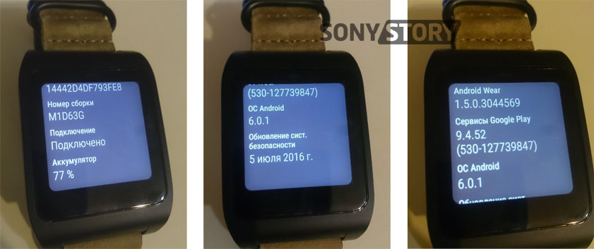 SmartWatch-3-new-update-firmware