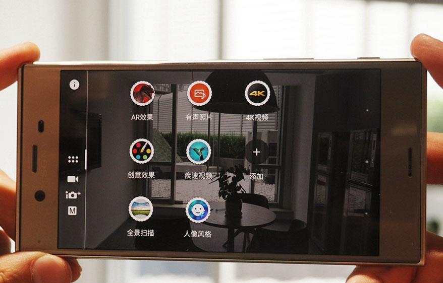 Sony-Xperia-XZ-pic-1