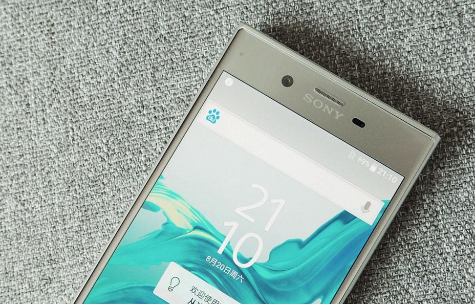 Sony-Xperia-XZ-pic-3