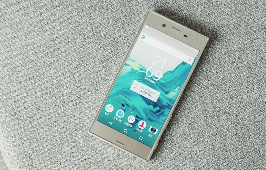 Sony-Xperia-XZ-pic-4