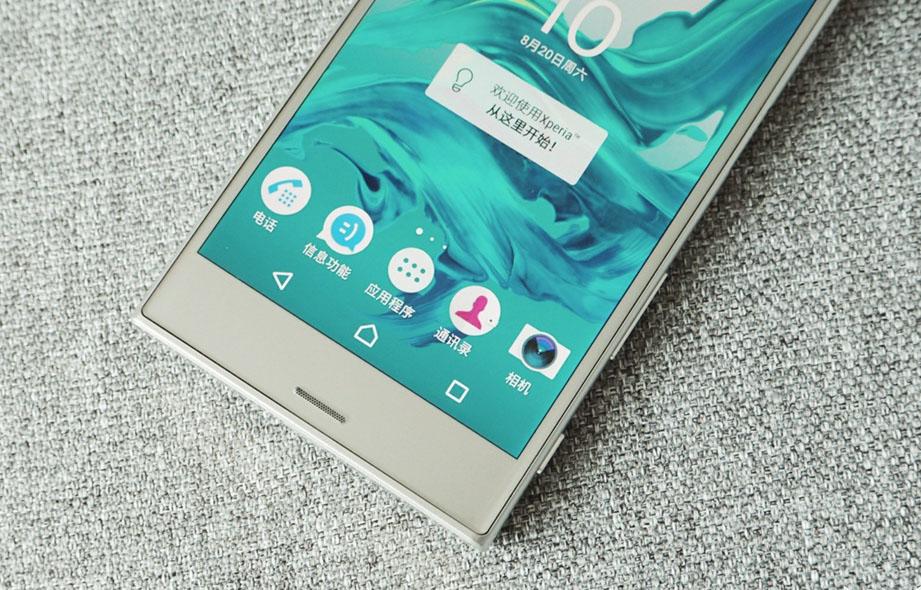 Sony-Xperia-XZ-pic-5