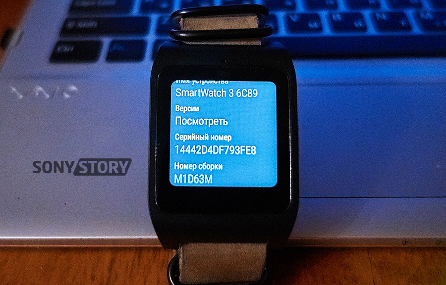 new-smartwatch-3-update-2