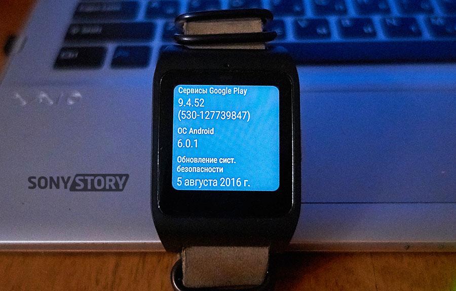 new-smartwatch-3-update-3