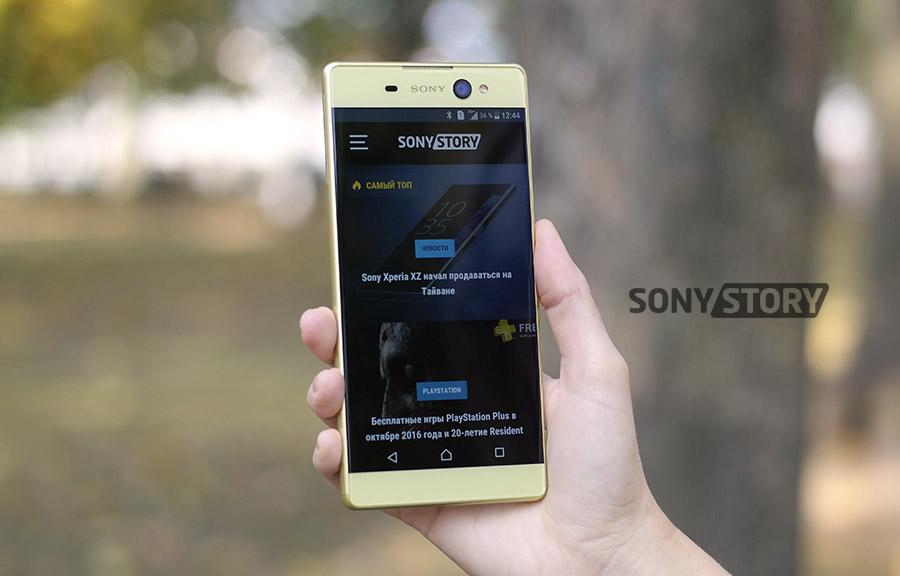 Sony-Xperia-XA-Ultra-obzor-pic-11