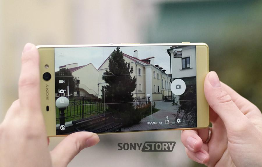 Sony-Xperia-XA-Ultra-obzor-pic-12
