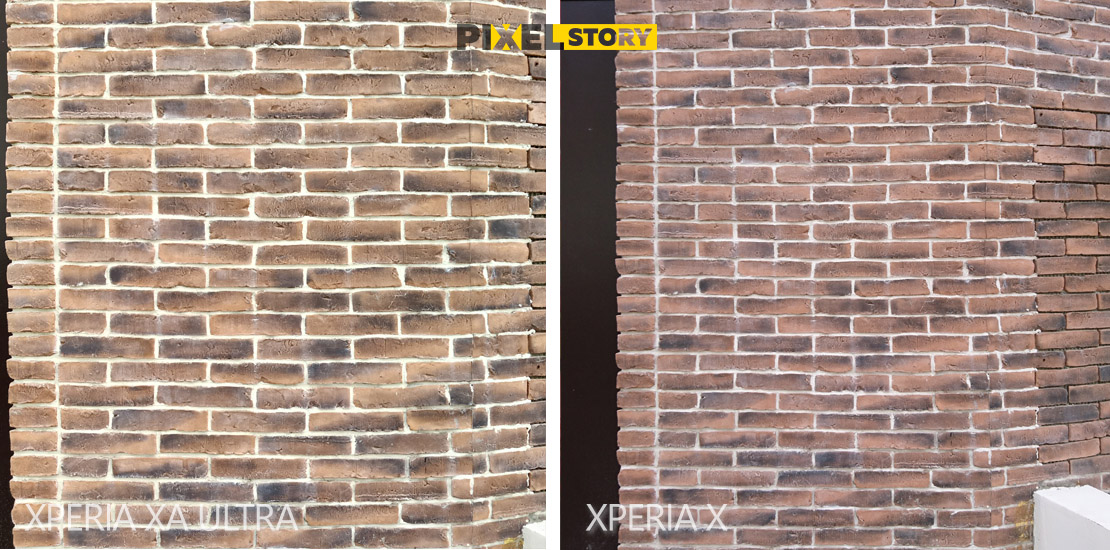 sony-xperia-xa-ultra-vs-xperia-x-camera-comparison-2