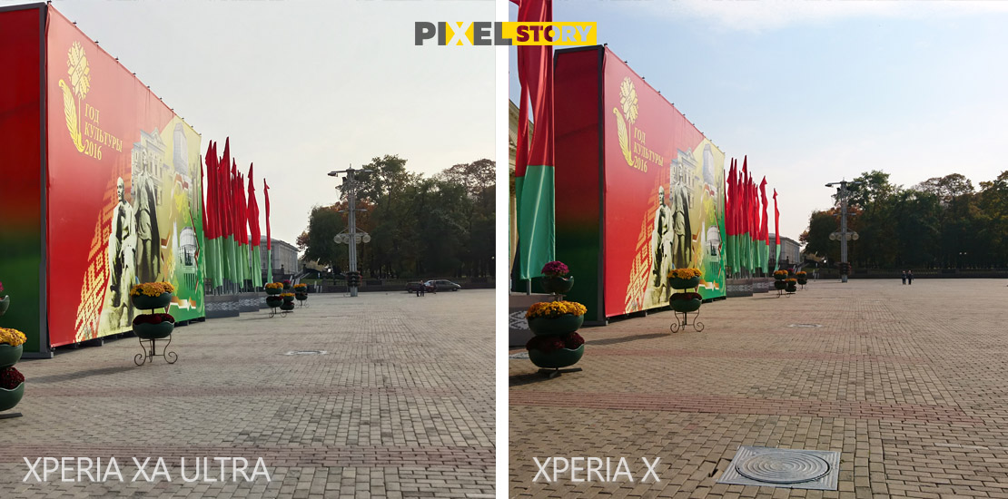 sony-xperia-xa-ultra-vs-xperia-x-camera-comparison-4