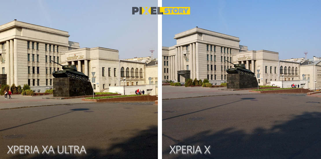 sony-xperia-xa-ultra-vs-xperia-x-camera-comparison-5