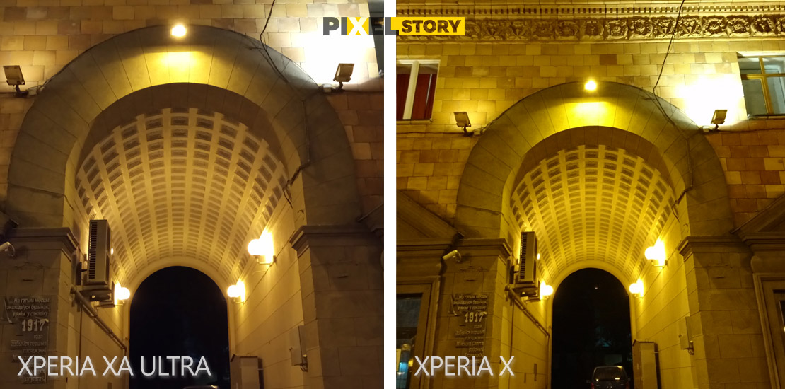 sony-xperia-xa-ultra-vs-xperia-x-camera-comparison-night-3