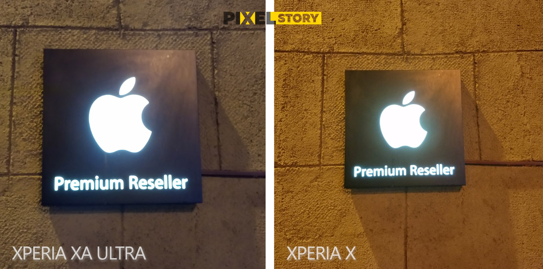 sony-xperia-xa-ultra-vs-xperia-x-camera-comparison-night-5