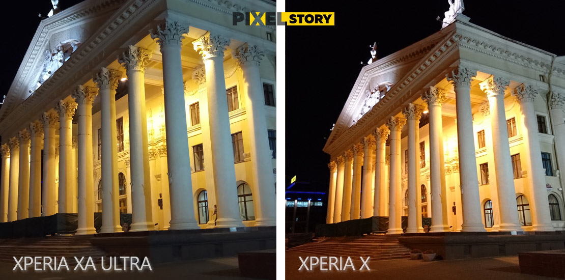 sony-xperia-xa-ultra-vs-xperia-x-camera-comparison-night-6
