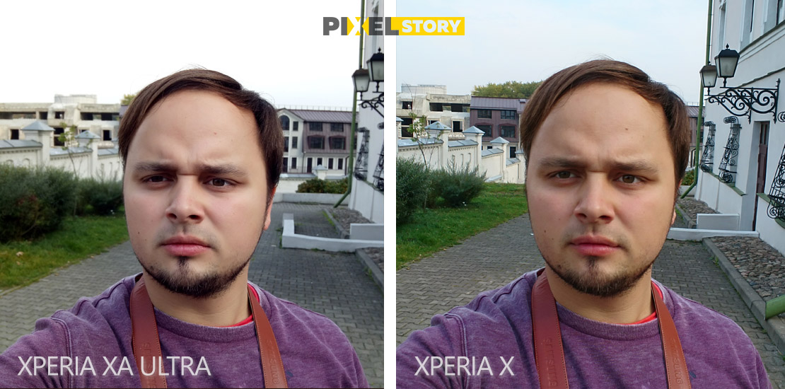 sony-xperia-xa-ultra-vs-xperia-x-camera-comparison-selfie-1