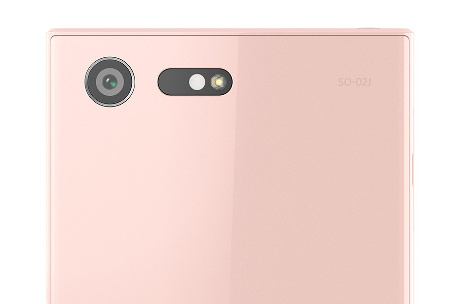xperia-x-compact-pink-1