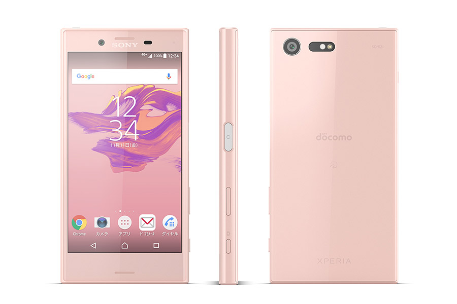 xperia-x-compact-pink-3