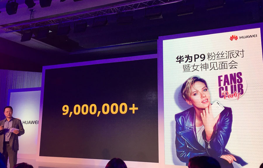 huawei-p9 продажи