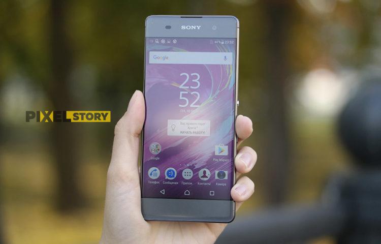 Sony Xperia XA обновление Android 7.0 Nougat