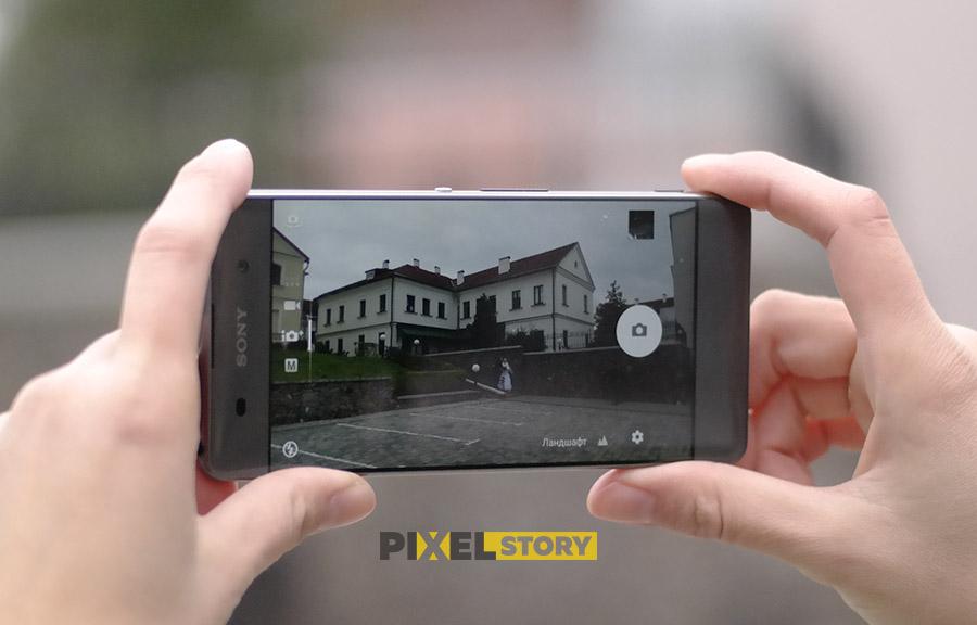 Обзор Xperia XA - фото съемка