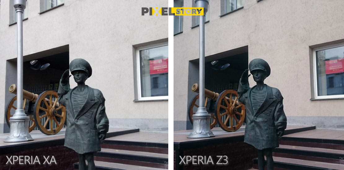 xperia-z3-vs-xperia-xa-camera-comparison-6