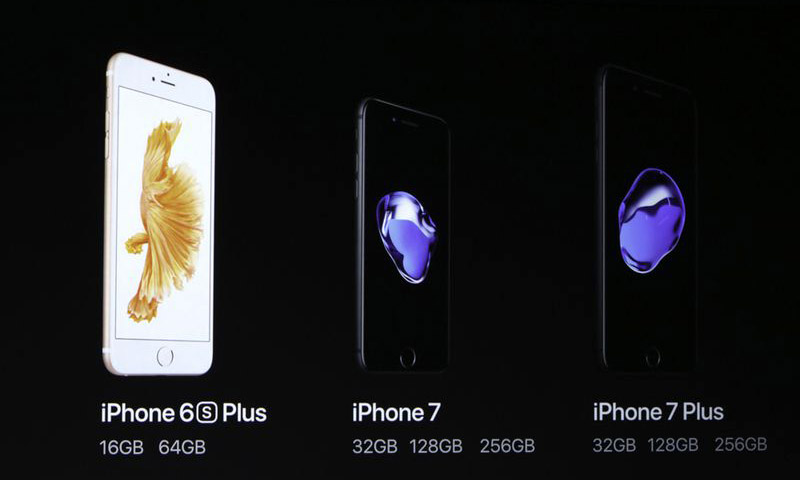 iphone-7-memory-price