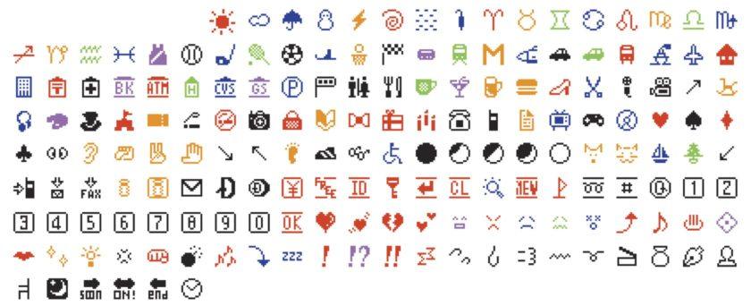 japan-emojis-1