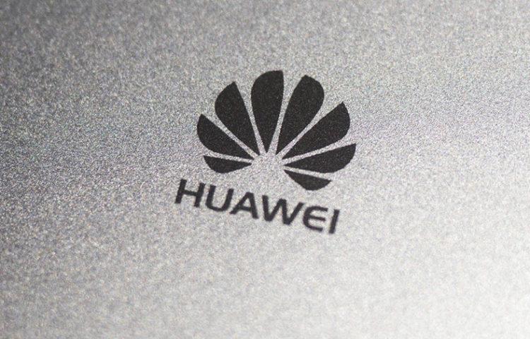 Утечка внешнего вида Huawei P10 - изогнутый экран аля galaxy S7 Edge