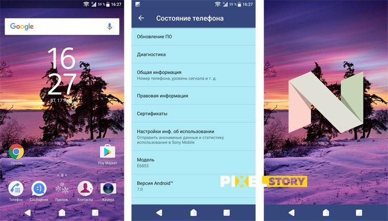 Обновление Android Nougat для Xperia Z5