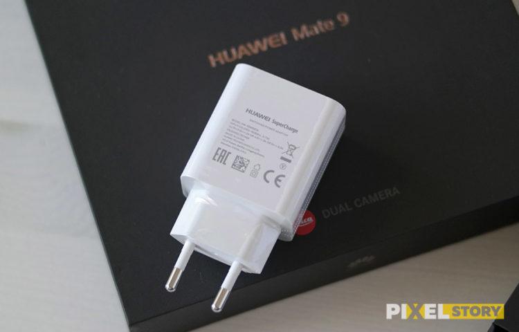 Распаковка Huawei Mate 9 - быстрая зарядка SuperCharge